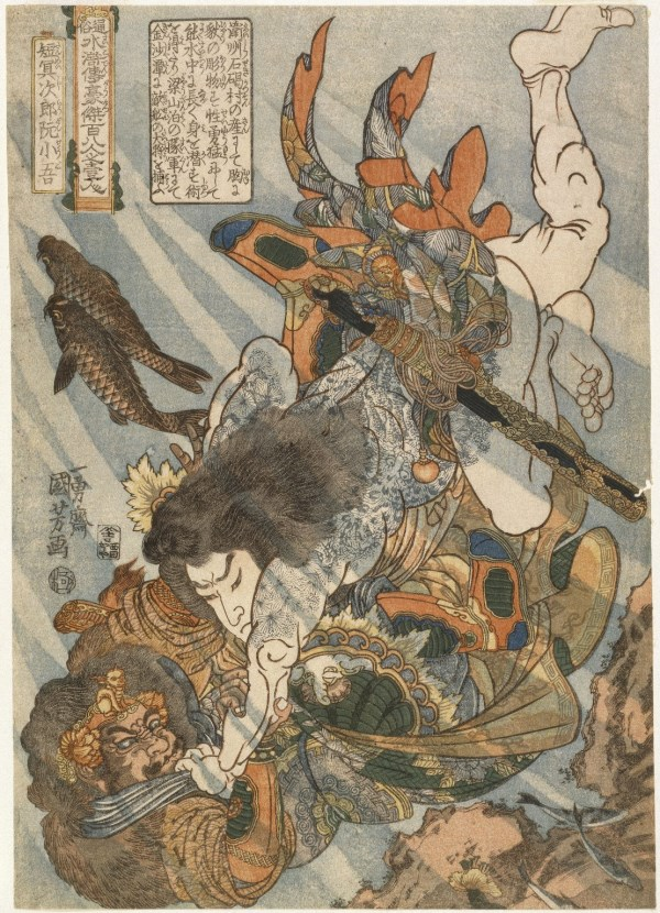 31 Japanese Warrior Tattoo Ideas Cloak And Dagger Tattoo Parlour London By depicting him in this position, you can show others your audacity, perseverance, and determination. 31 japanese warrior tattoo ideas