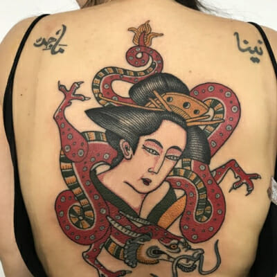 Japanese Back Piece Tattoo